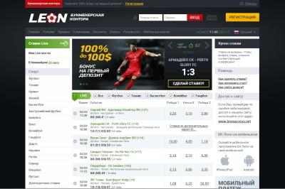 Спорт прогнозы в интернете